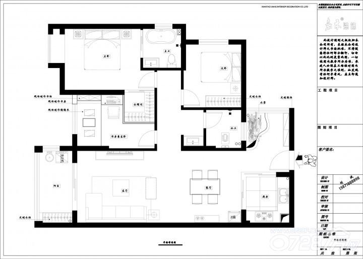 新城壹号10号楼1单元03户型设计方案