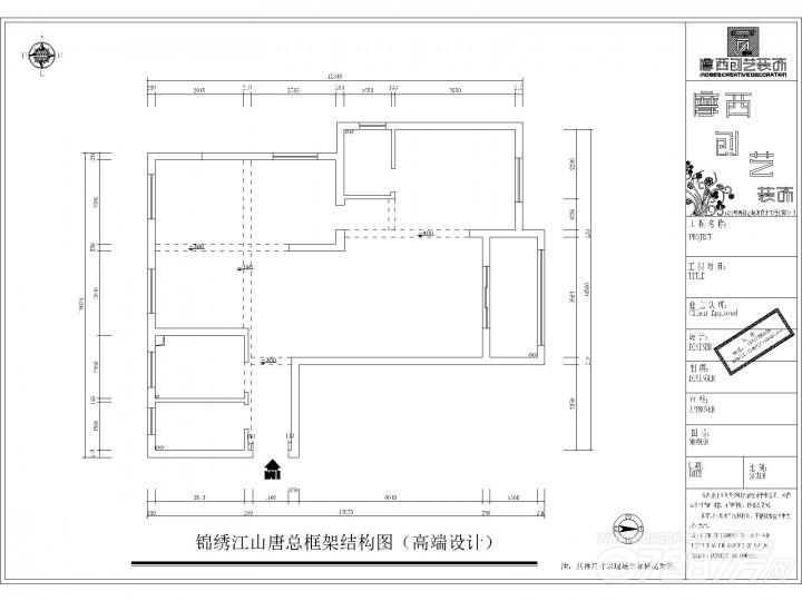 锦绣江山平面布置图