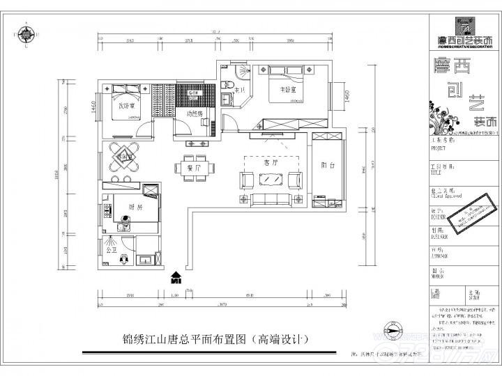 锦绣江山设计图