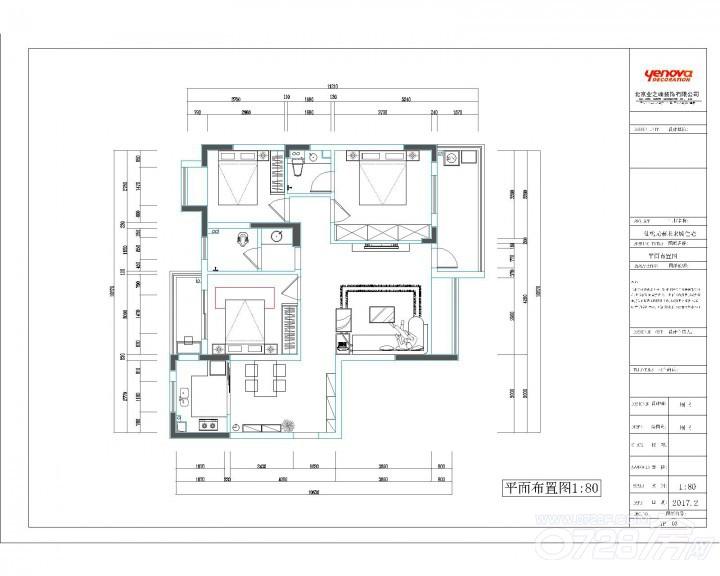 元泰·未来城设计图